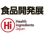 ヘルス イングリディエンツ ジャパン
